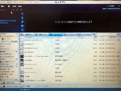 xアプリ終了~からの、Music Center for PC ORANGE