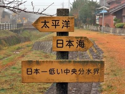 0924 水分れ (4).JPG