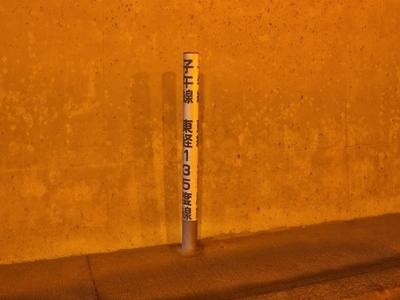 1243 比治山トンネル (1).JPG