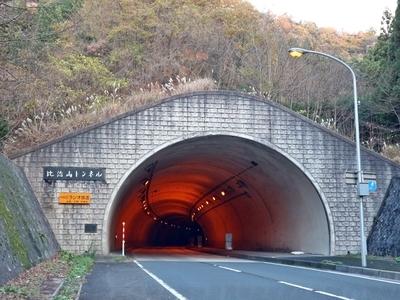 1243 比治山トンネル (2).JPG