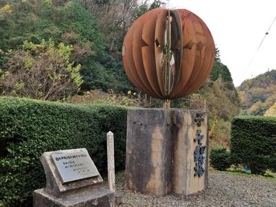 1354 中央子午線塔.JPG