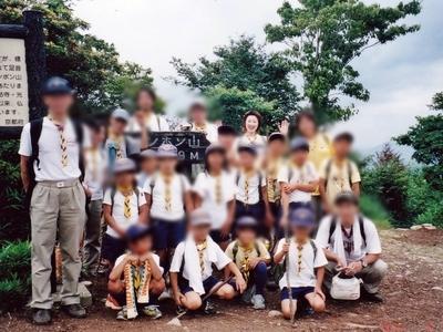 20040718 (2)ポンポン山.jpg