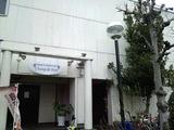 2012-0310-122758211.JPG