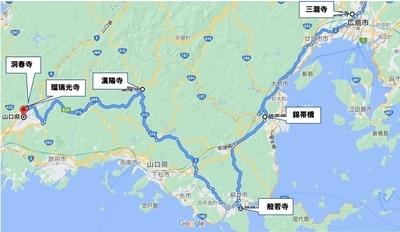 530km.jpg