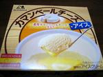 カマンベールチーズアイス.JPG