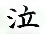 DSC_2281.JPG