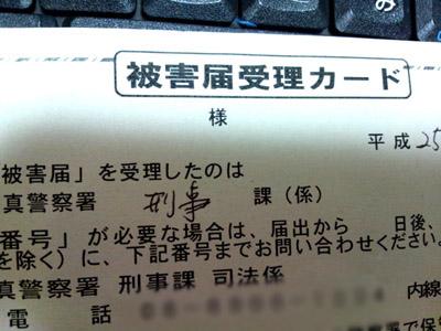 DSC_2636.JPG