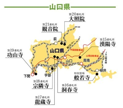 山口県.jpg