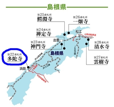 島根県.jpg
