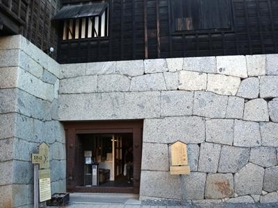 28.大天守へ・穴蔵(重文).JPG