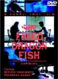 FRIED DRAGON FISH.jpg