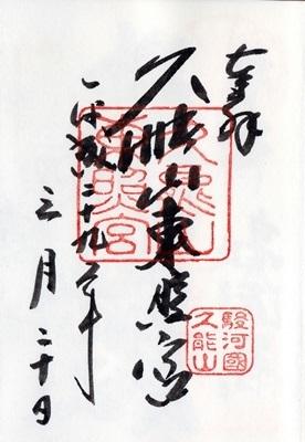 IMG_0671-2.jpg