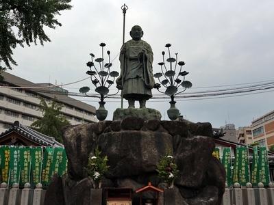 IMG_1379 修行大師様.JPG