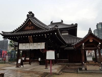 IMG_1444 大黒堂.JPG