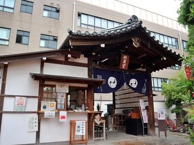 IMG_1452 地蔵堂.JPG