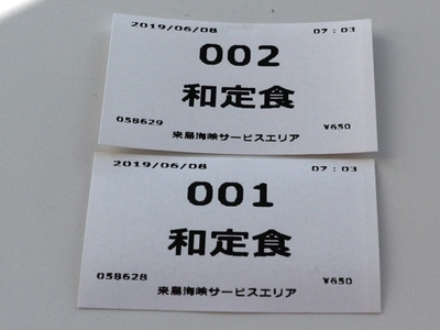IMG_4230 (14).JPG