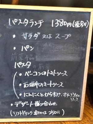 IMG_4611.JPG