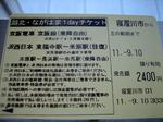 IMG_5087.JPG