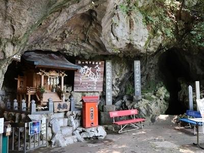 IMG_5866 龍王神社.JPG