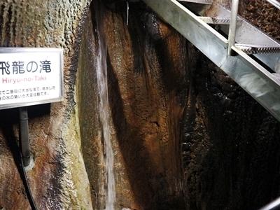 IMG_5891 飛龍の滝.JPG