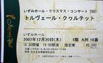 IMG_7020.JPG