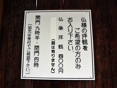 IMG_8045.JPG