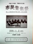 IMG_8509.JPG