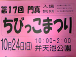 TS3P0358.jpg