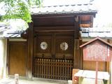 s-一休禅寺墓.jpg