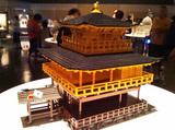 s-金閣寺2.jpg
