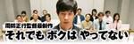 ttl_news.jpg